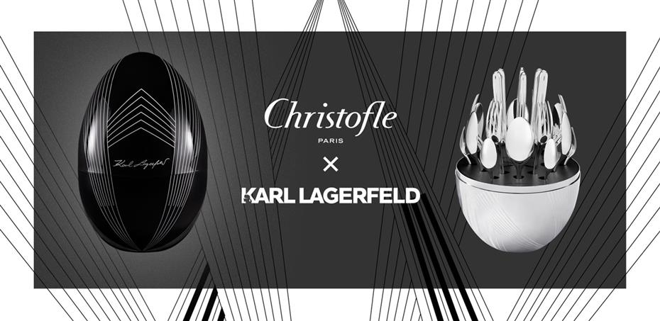 CHRISTOFLE X KARL LAGERFELD MOOD EGG в салоне Vendome